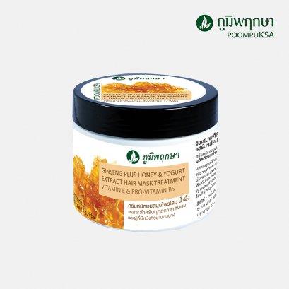 ครีมหมักผมโสม น้ำผึ้ง โยเกิร์ต สมุนไพร ภูมิพฤกษา CODE : 9106-4