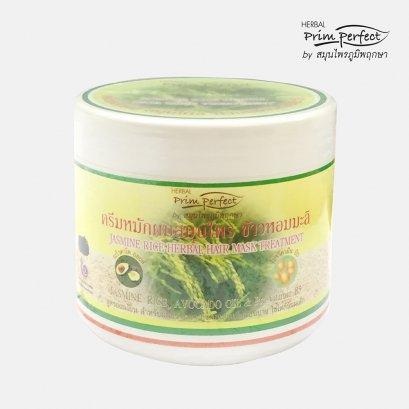 Jasmine Rice Treatment