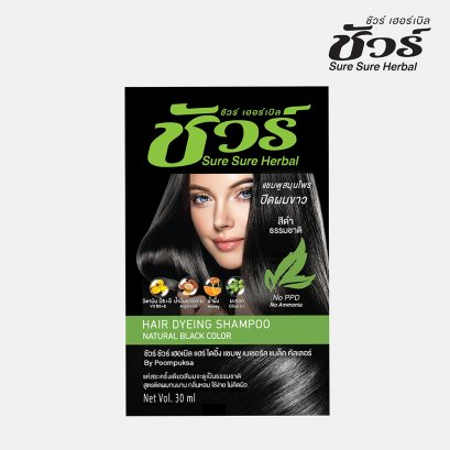 HAIR DYEING SHAMPOO NATURAL BLACK COLOR