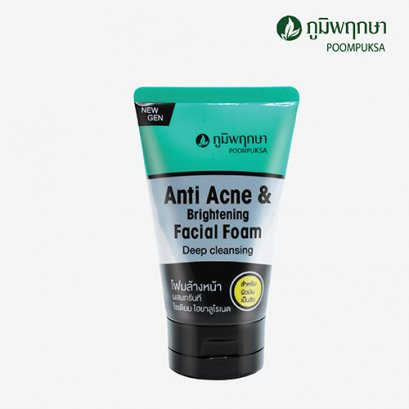 Poompuksa Anti Acne &Brightening Facial Foam