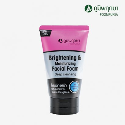 Poompuksa Anti Acne &Brightening Facial Foam(copy)