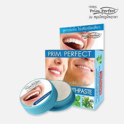 ยาสีฟัน สูตรเข้มข้น (แบบตลับ) สมุนไพร ภูมิพฤกษา