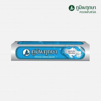 ยาสีฟันสมุนไพร ภูมิพฤกษา  CODE : 9412