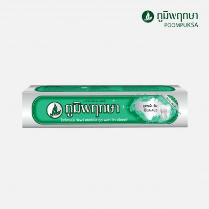 Whitening repair herbal toothpaste with aloe vera