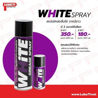 LUBE71 WHiTE SPRAY