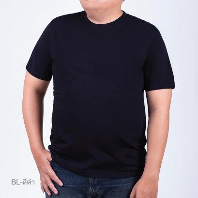 เสื้อแขนสั้นคอกลม รุ่น Big & Tall ขนาดใหญ่พิเศษ XXL รหัส SCAON1 สีดำ