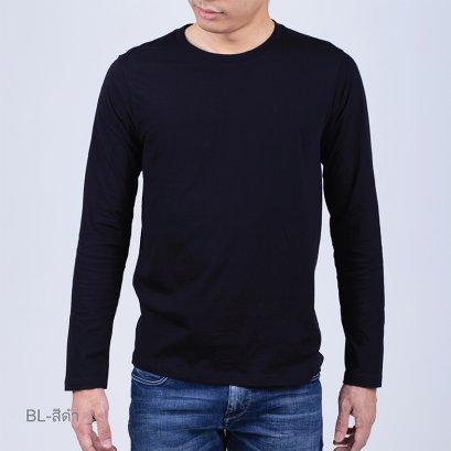 เสื้อแขนยาวคอกลม รุ่น Soft & Comfort รหัส SCAON2 สีดำ