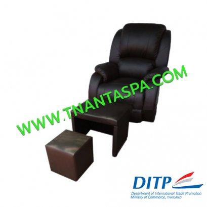 เก้าอี้โซฟาเบาะนวดเท้า RE (3K)