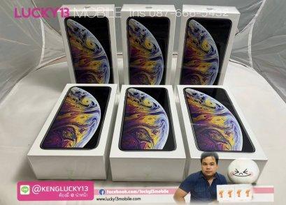 ล็อตโค่ดพิเศษ เก่งจัดให้ !! XSMAX 256GB ศูนย์ไทย TH มือ 1 ประกันศูนย์ 1 ปีเต็ม เพียง 42,500฿ เท่านั้น