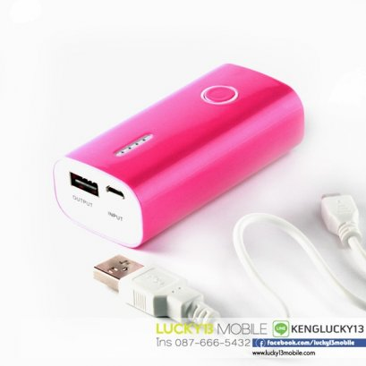 COMMY: POWERBANK 5200mah