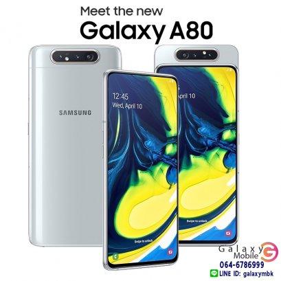 Samsung GALAXY A80  NEW กล้องหน้า กล้องหังตัวเดียวกัน ประกันศูนย์ไทย 1 ปี (ซัมซุง เอ80)