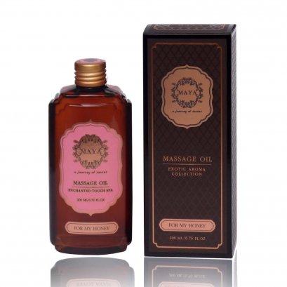 For My Honey Massage Oil