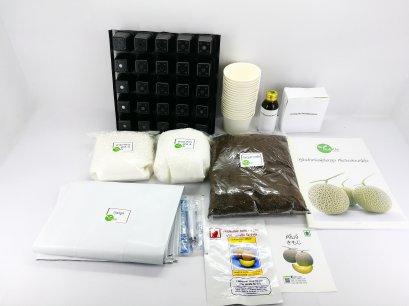 Kimoji Starter Kit