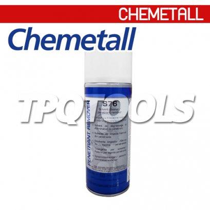 น้ำยาทำความสะอาด S76 (S72)