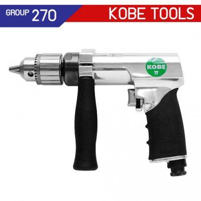 สว่านลมทรงปืน KBE-270-2142K