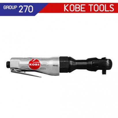 ด้ามฟรีลม KBE-270-2375K , KBE-270-2500K