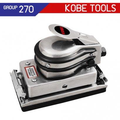 เครื่องขัดกระดาษทรายลม KBE-270-2900K