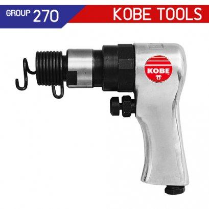 สกัดลมทรงปืน KBE-270-3000K