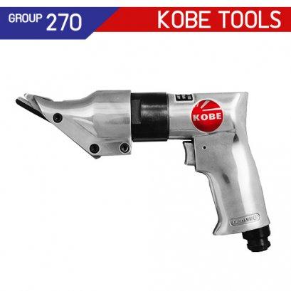 กรรไกรลม KBE-270-3900K