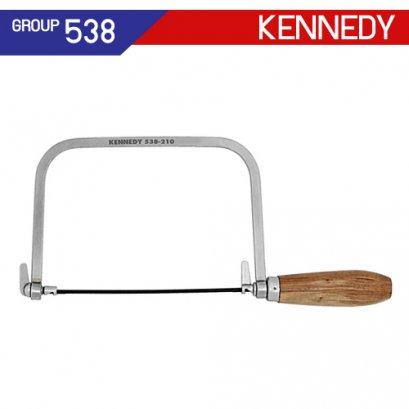 โครงเลื่อยมือ KEN-538-2100K