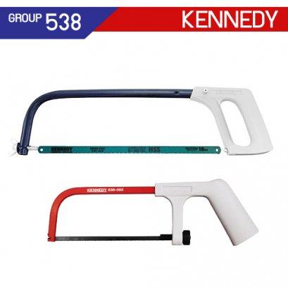 ชุดโครงเลื่อยมือ 2 ชิ้น KEN-538-3000K