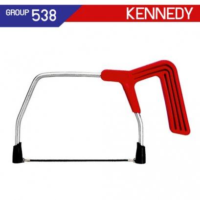 โครงเลื่อยมือ KEN-538-3600K