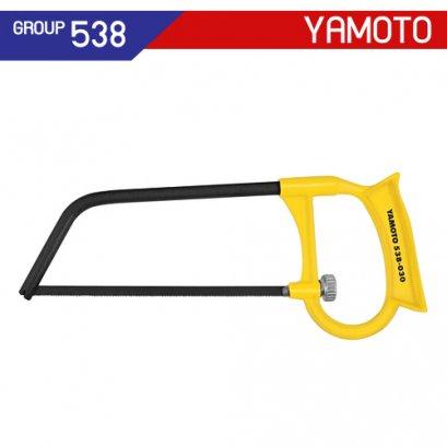 โครงเลื่อยมือ YMT-538-0300K