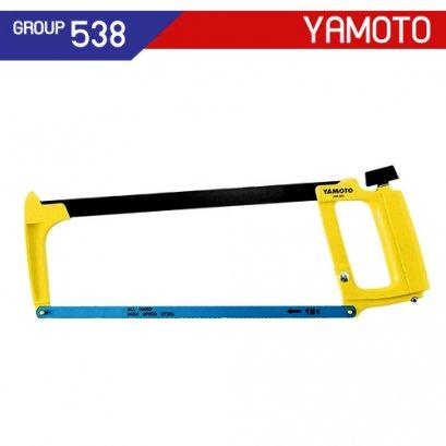 โครงเลื่อยมือ YMT-538-2250K