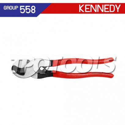 คีมตัดสาย KEN-558-8220K