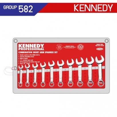 ชุดประแจแหวนข้างปากตาย ตัวสั้น 10 ตัว (MM) KEN-582-2225K