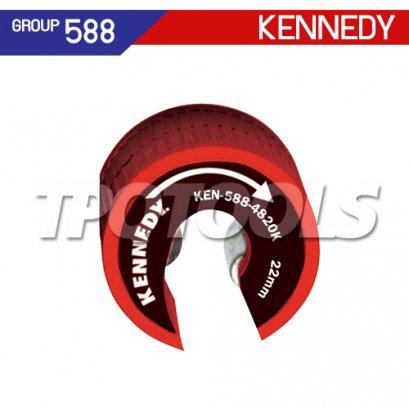 อะไหล่คัตเตอร์ตัดท่อ KEN-588-4840K