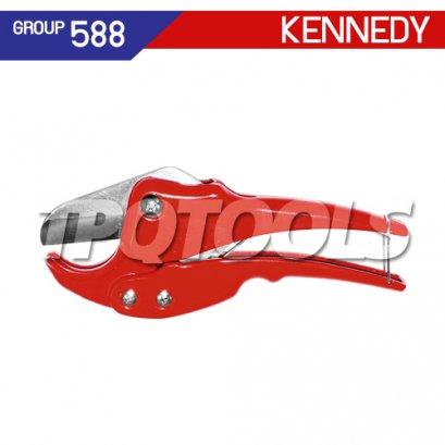 คัตเตอร์ตัดท่อมินิ KEN-588-5844K
