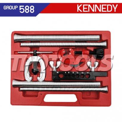 ชุดเครื่องมือท่อ 7 ชิ้น KEN-588-9600K