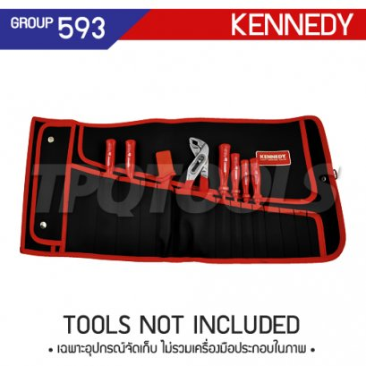 ซองเครื่องมือช่าง KEN-593-0520K