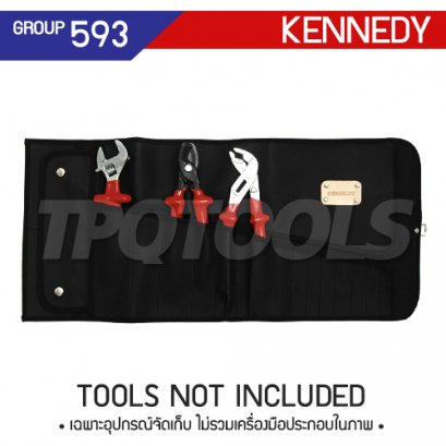 ซองเครื่องมือช่าง KEN-593-0880K