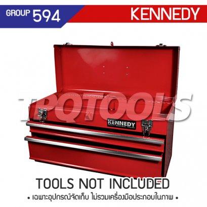 ตู้เครื่องมือ 2 ลิ้นชัก KEN-594-0100K
