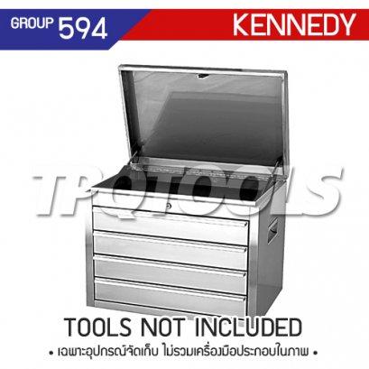 ตู้เครื่องมือ 4 ลิ้นชัก KEN-594-1540K