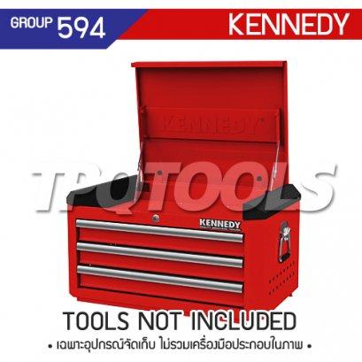 ตู้เครื่องมือช่าง 3 ลิ้นชัก ไม่มีล้อเลื่อน KEN-594-2040K