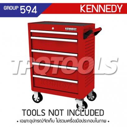 ตู้เครื่องมือช่าง 5 ลิ้นชัก มีล้อเลื่อน KEN-594-2120K