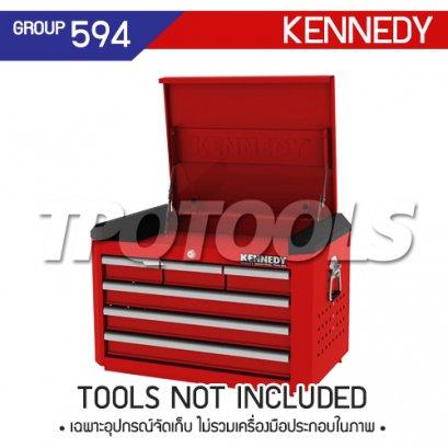 ตู้เครื่องมือช่าง 6 ลิ้นชัก ไม่มีล้อเลื่อน KEN-594-2220K