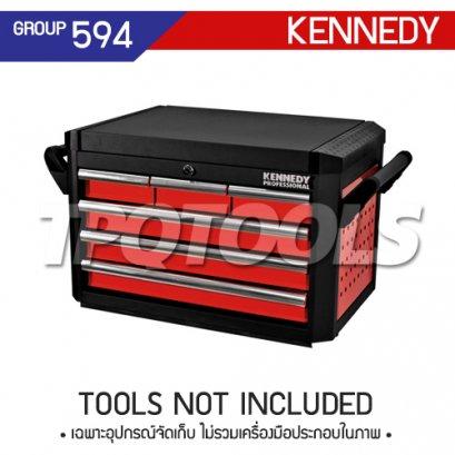 ตู้เครื่องมือช่าง 6 ลิ้นชัก ไม่มีล้อเลื่อน KEN-594-2240K