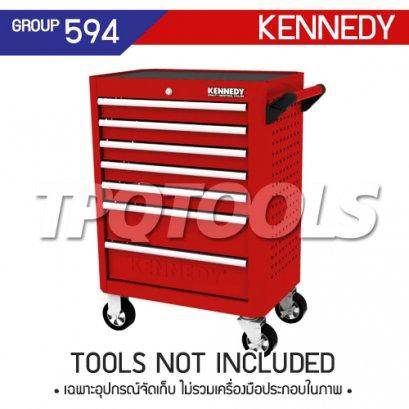 ตู้เครื่องมือช่าง 7 ลิ้นชัก มีล้อเลื่อน KEN-594-2320K