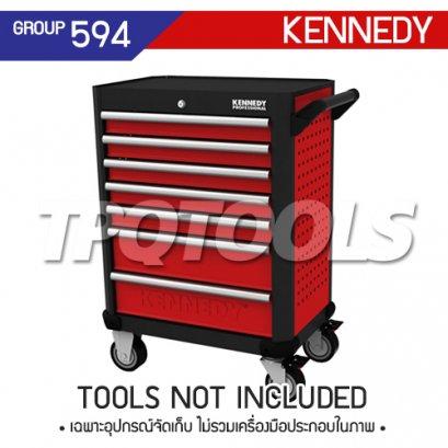 ตู้เครื่องมือช่าง 7 ลิ้นชัก มีล้อเลื่อน KEN-594-2340K