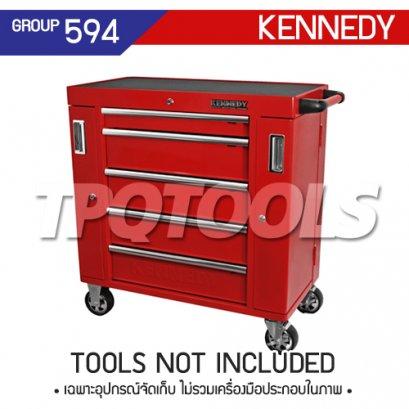 ตู้เครื่องมือช่าง 5 ลิ้นชัก มีล้อเลื่อน KEN-594-2620K