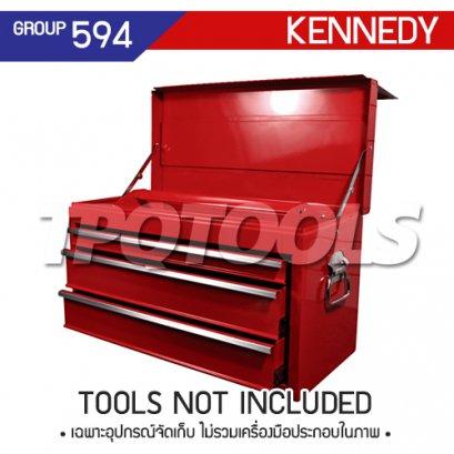 ตู้เครื่องมือช่าง 3 ลิ้นชัก ไม่มีล้อเลื่อน KEN-594-5200K