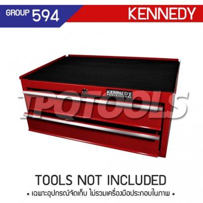 ตู้เครื่องมือช่าง 2 ลิ้นชัก ไม่มีล้อเลื่อน KEN-594-5400K