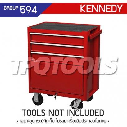 ตู้เครื่องมือช่าง 3 ลิ้นชัก มีล้อเลื่อน KEN-594-5500K
