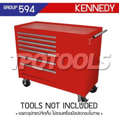 ตู้เครื่องมือช่าง 7 ลิ้นชัก มีล้อเลื่อน KEN-594-5700K
