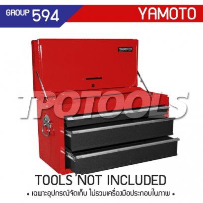 ตู้เครื่องมือช่าง 3 ลิ้นชัก ไม่มีล้อเลื่อน YMT-594-0200K