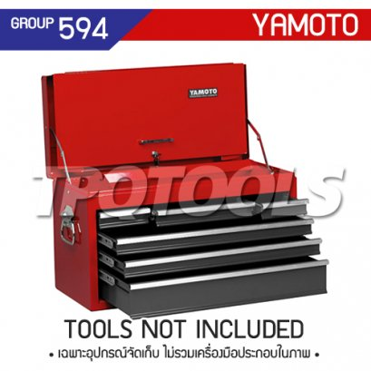 ตู้เครื่องมือช่าง 6 ลิ้นชัก ไม่มีล้อเลื่อน YMT-594-0240K